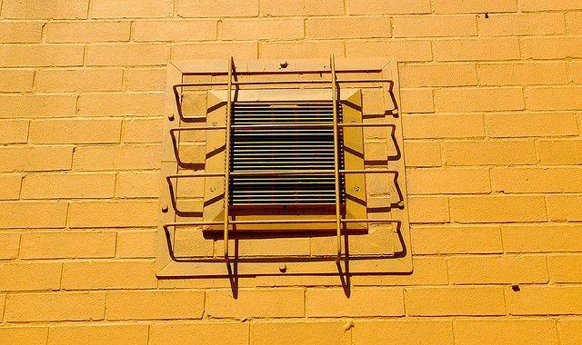 Фото: Желтая вентиляция