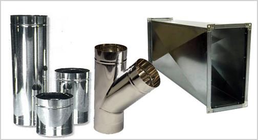 Металлические отводы для вентиляции
