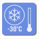 В зимнее время требуется нагрев поступающего воздуха