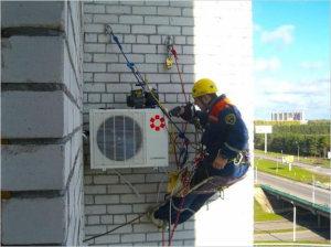 Если внешний блок необходимо устанавливать в труднодоступном месте на высоте, то обратитесь к профессионалам