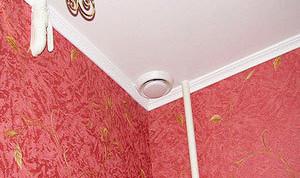 Как сделать вентиляцию в натяжном потолке?