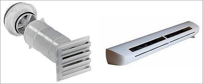 Приточные клапаны. Слева - стеновой, справа - для пластиковвых окон