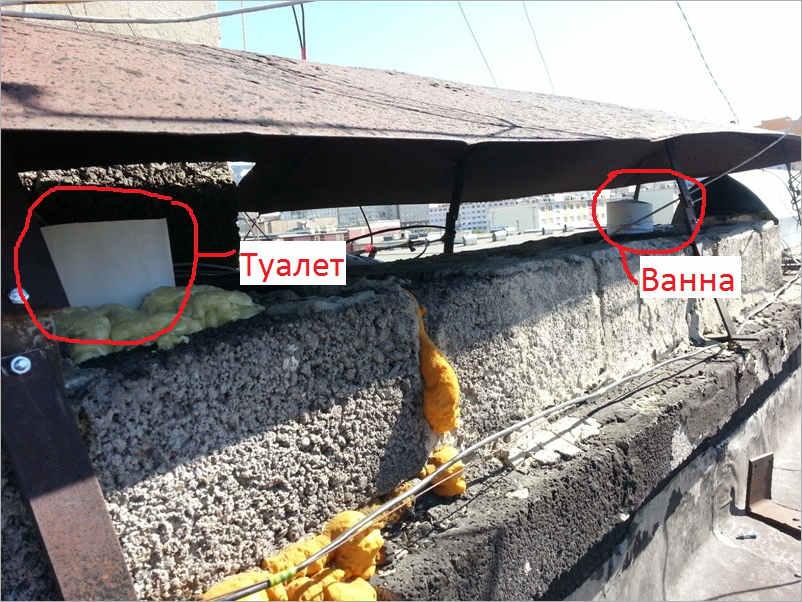 Утепленные пластиковыые воздуховоды в вент канале