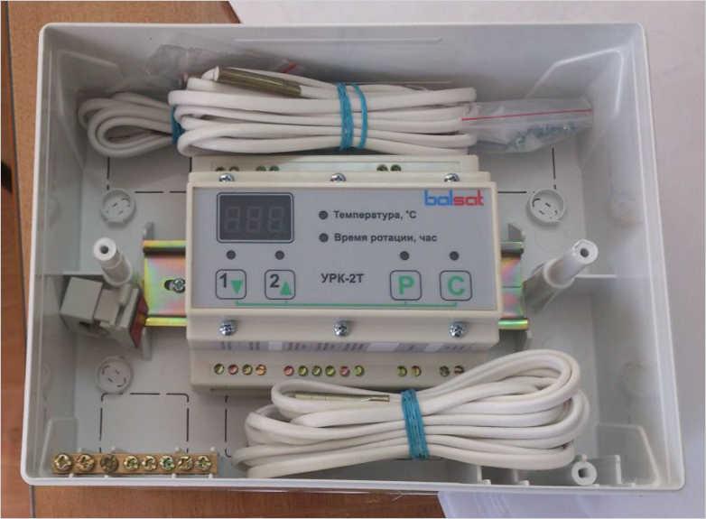 Основные компоненту устройства  УРК-2Т
