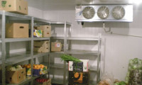 Чем поддержать низкую температуру в холодильной установке?