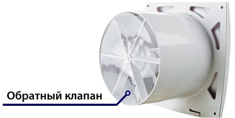 Обратный клапан препятствует проникновению воздуха из вентиляционной шахты