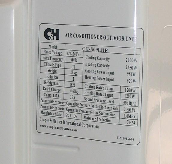 Давление фреона указано на внешнем блоке вашей климатической техники