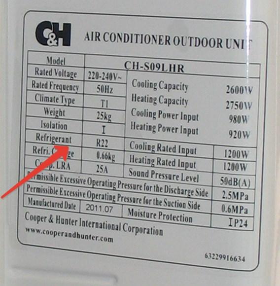 Узнать тип используемого фреона легко. Достаточно посмотреть на заводскую маркировку.