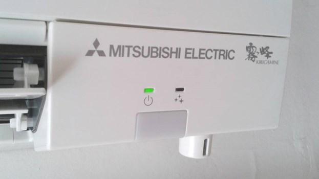 Mitsubishi Kirigamine R32