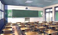 Вентиляция в учебных заведениях