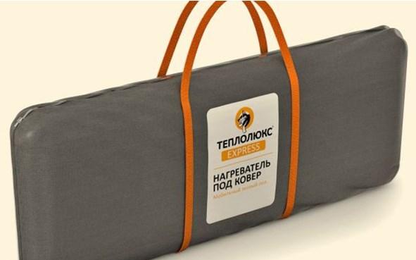 Напольное покрытие легко транспортируется в сумке