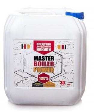 Master Boiler Power