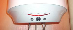 Рейтинг водонагревателей накопительных на 50 литров из нержавеющей стали