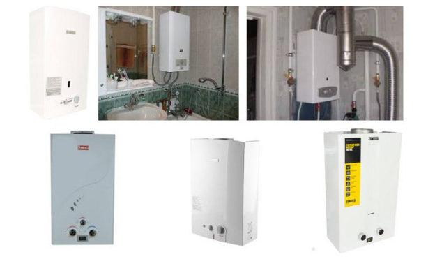 Лучшие газовые проточные колонки для квартиры